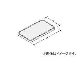ナイキ/NAIKI デスク天板 ローパーティションBP型用 BDU-077D 700×700mm