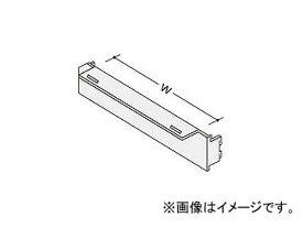 ナイキ/NAIKI デスク天板受金具 ローパーティションBP型用 右 BDU-107R 1000mm