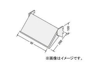 ナイキ/NAIKI マガジンラック ローパーティションBP型用 BRU-07MR 700mm