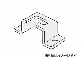 ナイキ/NAIKI 床面固定金具 ローパーティションNP型用 NPT-F 81×35×12.3mm