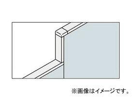 ナイキ/NAIKI 連結部材(直結連結段差) ローパーティションDP型用 DPT-06DC 600mm