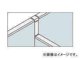 ナイキ/NAIKI 連結部材(3方向90°連結段差) ローパーティションDP型用 900-1200 DPT-12H093DP