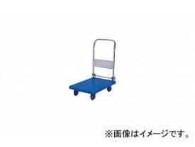 ナイキ/NAIKI 台車 150kgタイプ ステンレス KZP150ST-DX 490×730×890mm