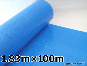 マイスター/Meister ブルーシートロール サイズ(約):1.83x100m SK-MY-BSR-1.83x100 JAN:4949908227156