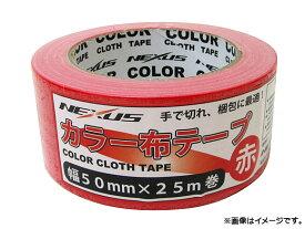 ネクサス/NEXUS カラー布ガムテープ 50mm×25m レッド SK-MY-COLORTAPE-RED JAN:4949908083530