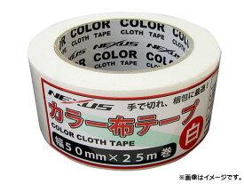 ネクサス/NEXUS カラー布ガムテープ 50mm×25m ホワイト SK-MY-COLORTAPE-WHITE JAN:4949908083547