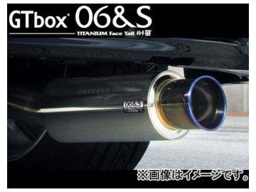 柿本改 マフラー GT box 06&S M44333 ミツビシ デリカD5 LDA-CV1W 4N14 Dパワーパッケージ 2013年01月〜 JAN:4512355207400