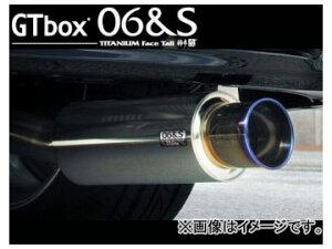 柿本改 マフラー GT box 06&S H42350 ホンダ フィット LA/UA/CBA/DBA-GD3 L15A 1.5 FF 2002年09月〜2007年10月 JAN:4512355175501