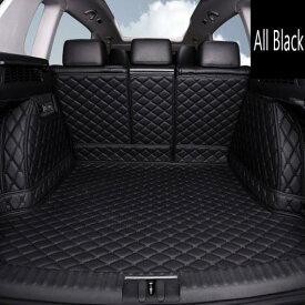 AL カスタムフィット トランクマット カーゴ ライナー マツダ 6 アテンザ 3 2 8 CX5 CX-5 CX7 CX-7 6D ラグ フロア 選べる4バリエーション All Black A〜Coffee A AL-BB-2534