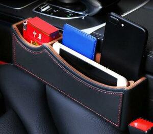 AL 車用内装パーツ レザー シート 隙間 ストレージ ボックス 適用: メルセデスベンツ CLA GLA W203 W205 W211 W212 W213 シート 1個 ブラック レッド〜1個 ブラウン AL-DD-7635
