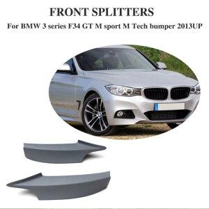 AL 車用外装パーツ フロント バンパー スプリッタ リップ エプロン 適用: BMW F34 GT Mスポーツ Mテック バンパー 13-15 FRP 未塗装 プライマー AL-DD-7955
