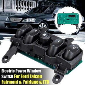 AL #94DA14505AC 電動 パワー ウインドウ スイッチ コントロール 適用: フォード/FORD ファルコン フェアモント/フェアレーン/LTD DF/DL 1994-1999 右側 ドライバ AL-HH-2033
