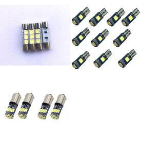 AL LED 車用 内装 ライト 適用: アウディ/AUDI A4 B5 アバント 8D5 リア トランク グローブ ボックス バニティミラー ライト エラーフリー 28mm バニティ ミラー〜BA9S ホワイト AL-JJ-2202