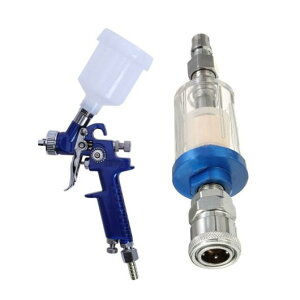 AL 1/4 インチ ミニ/MINI(BMW) オイル & ウォーター セパレーター 統合 エア フィルター & 0.8mm ノズル H-2000 HVLP スプレー GUN AL-JJ-2991