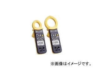 日置電機/HIOKI クランプオンAC/DCハイテスタ 3284(2923149)