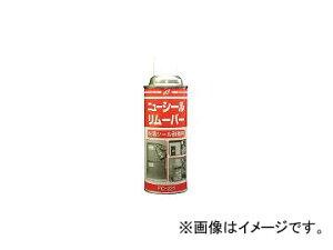 ファインケミカルジャパン/FCJ ニューシールリムーバー 420ml FC221(3985156) JAN:4560174200553