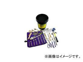 スナップオンツールズ/Snap-on アンプコ防爆工具セット AMCBST(2963213) JAN:4547230018499