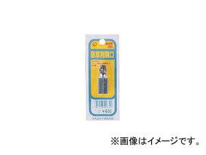 アイリスオーヤマ/IRISOHYAMA 除草剤噴口 JOHK(4190181) JAN:4905009018727