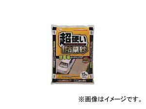 アイリスオーヤマ/IRISOHYAMA 超固まる防草砂15Kg C15BR(4142012) JAN:4905009909278