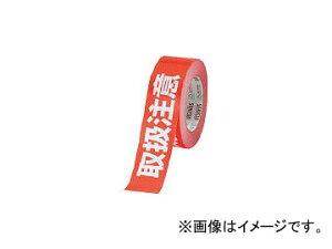 積水化学工業/SEKISUI クラフト荷札テープ 「取扱注意」 (1箱:1巻) KNT03T(3360211) JAN:4901860184724