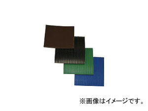 ヨツギ/YOTSUGI 耐電ゴム板 青色 B山 10T×1M×1M YS2341731(4666691) 入数:1メートル