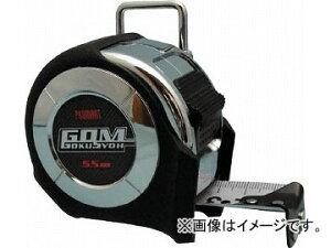 プロマート 極匠GOM25 5.5mスライドクリップ GDK2555-MSC(4841557) JAN:4954771151484