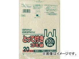 サニパック Y39Tとって付きゴミ袋半透明30L 20枚 Y39T-HCL(4693566) JAN:4902393559393