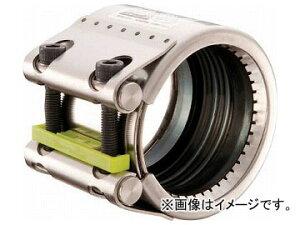 ショーボンドカップリング ストラブ・グリップ Gタイプ 25A 油・ガス用 G-25NS(7627475)