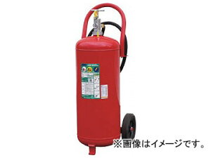 ドライケミカル ABC粉末消火器車載式大型50型 PAN-50WXE(7729880)