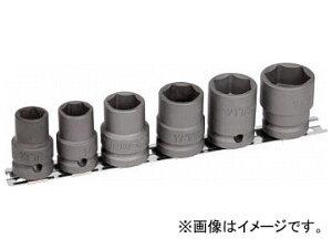 トラスコ中山 インパクト用ソケットセット 差込角12.7mm T4-5SET(7683626) 入数:1セット(6個)