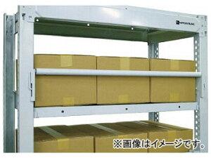 トラスコ中山 TUG型オプション重量荷物用回転式落下防止装置間口1500mm用 TUG-RD5W(7561041)