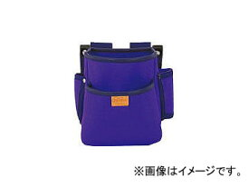 タジマ プロマックス 電工腰袋(2段)バイオレットブルー PM-DE2B(8134586)