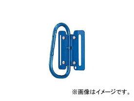 タジマ アラウンド・ザ・ウエスト 金属工具ホルダーA型/ブルー AW-KHA-BU(8134761)