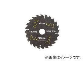 タジマ タジマチップソー 高耐久FS 仮枠用 125-24P TC-KFK12524(8134864)