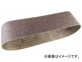 日立 BG-100・BGH-100用ベルト AA240 939710(7926219) 入数:1PK(10本)