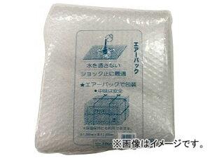 ユタカ 緩衝材 エアーパック 1200×2000 A-198(7943458)