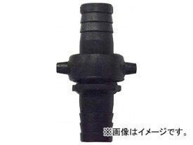 工進 プラ製ホースジョイント20mm PA-031(7973900)
