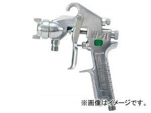 アネスト岩田 小形スプレーガン 圧送式 ノズル口径 φ1.0 W-71-02(7923449)