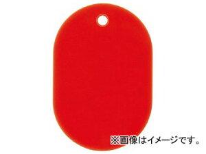 OP 番号札 小 無地 赤 BF-41-RD(7919760) 入数:1箱(25枚)