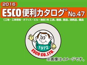 エスコ/ESCO 175mm はさみ・粘着テープ用(フッ素コート/ステンレス製) EA540HA-7