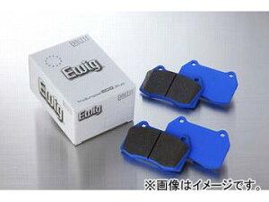 エーヴィヒ/Ewig ブレーキパッド リア MX72 EIP025 フォルクスワーゲン コラード 50PG 1.8i 16V G60 1988年〜1996年