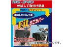 2輪 石野商会/ishinosyokai フィットカゴカバー BK MS-340 JAN:4937641490968