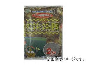 ドリーム タマネギとネギの肥料 10-13-10 ナチュラル腐植30%入り 入数:2kg JAN:4531977320366