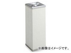 テラモト/TERAMOTO スモーキングスタンド 5.白 SS-254-100 JAN:4904771100067