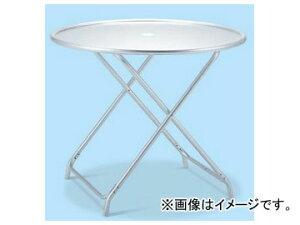 テラモト/TERAMOTO ガーデンアルミテーブル(折りたたみ式) MZ-610-120-0 JAN:4904771428208