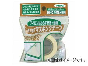 アサヒペン ふすま貼り用 マスキングテープ 24mm×12m 934 JAN:4970925156037