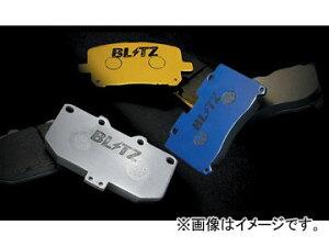 ブリッツ/BLITZ ハイパフォーマンスブレーキパッド リア MR-3 ブルー No.47409 トヨタ/TOYOTA マークII LX100,GX100 1996年09月〜1998年08月