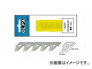オルファ/OLFA コンパスカッター替刃 XB57 入数:15枚 JAN:4901165105400