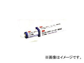 マツダ/MAZDA 住友スリーエム シール剤 ウレタンボデーシーラー(8542) 180g K150 W0 232Y