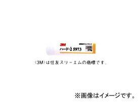 マツダ/MAZDA 住友スリーエム 塗装仕上げ剤 3M コンパウンドハード・2(5973) 270g K270 W0 471Y